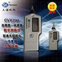 CVY-200便携式数字测振仪