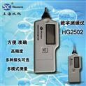 HG-2508數字測振儀