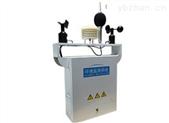 惡臭氣體在線監測分析系統儀器