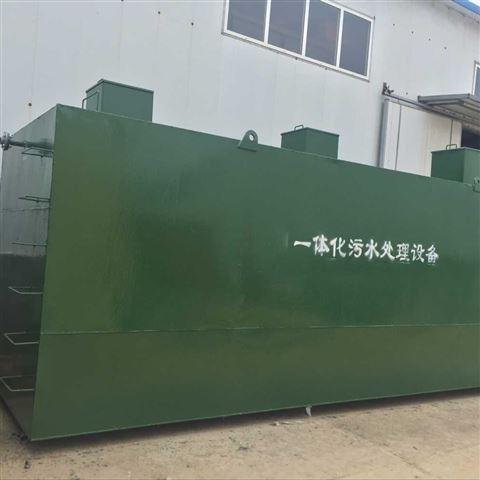 渭南市生活污水处理设备实惠报价热销