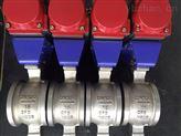 RV200D1-16P31Y31E-ZS氣動對夾V型球閥