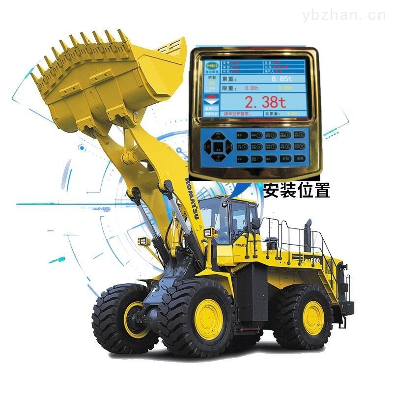 XL-300C鏟車秤-HALL牌裝載機計重器 新款鏟車磅 鄭州衡器廠