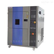 TSE-80F-2P升级版风冷式冷热冲击试验箱维修厂家