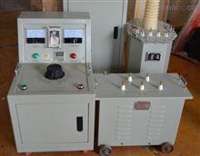 三倍频(感应)电源发生器耐压装置