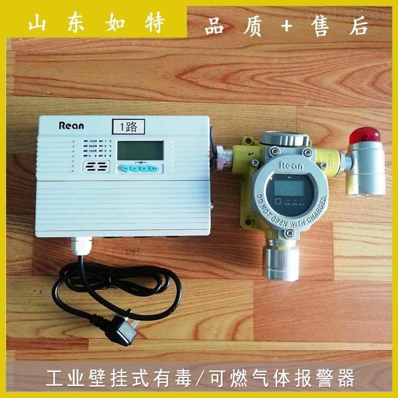 叉車充電間氫氣氣體報警器可燃氣體檢測報警器