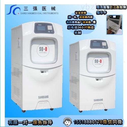 医用低温等离子灭菌器全自动电动门SQ-D130L