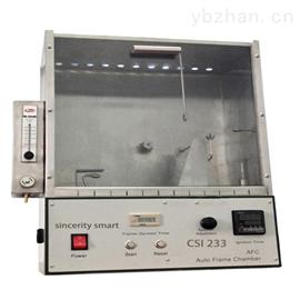 CSI-2745°燃烧测试仪