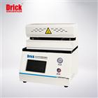 DRK133肉铺软塑包装热封强度仪