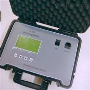 青岛路博厂家诚招经销商的LB-7025A型检测仪