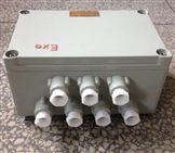 非標定做BJX防爆接線箱