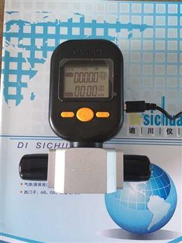 微小型MF5700系列氧气空气流量计