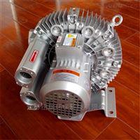 RH-420-1地埋式污水曝氣專用旋渦氣泵