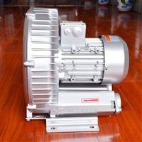 RH-710-1低噪音高压鼓风机