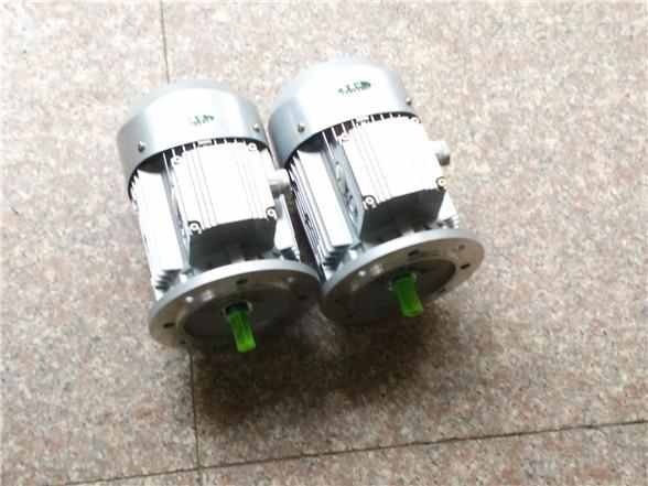 紫光传动电机/国产超高效电机报价