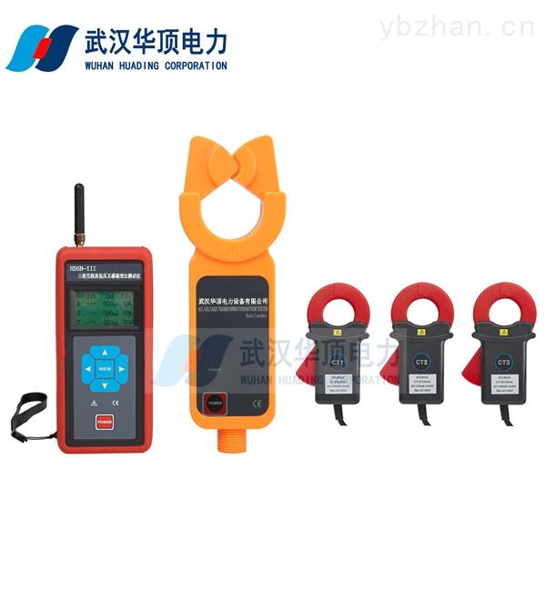 唐山市三相無線高壓互感器變比測試儀原理