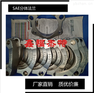上海直接供货AFW—SAE直角焊接法兰