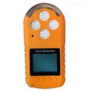 防爆便携式气体检测仪LX801/802/803/804