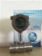 药液卫生液体的流量测量型涡轮流量计