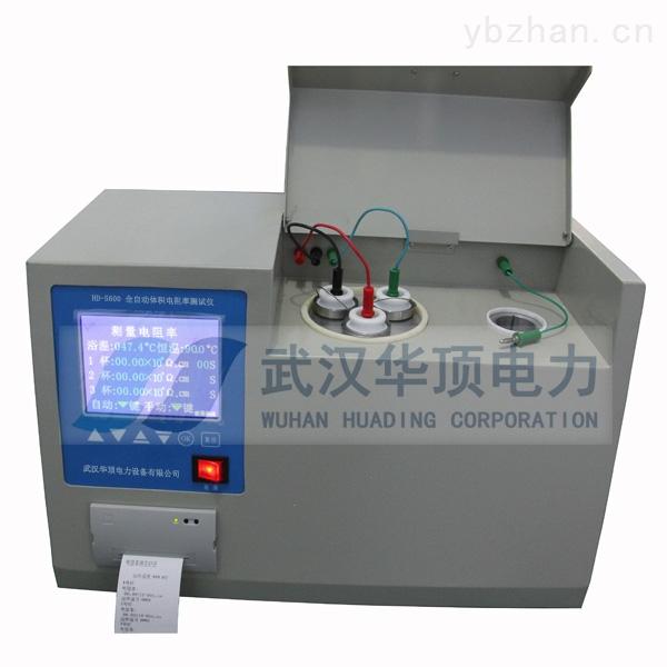 唐山市全自动绝缘油体积电阻率测试仪原理