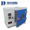 HD-E804高温烘箱
