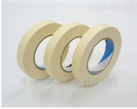 涂裝用耐熱160°高溫膠帶紙膠帶50M電氣材料