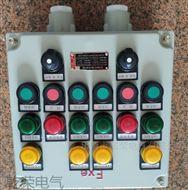 BXK钢板焊接分散机防爆按钮箱