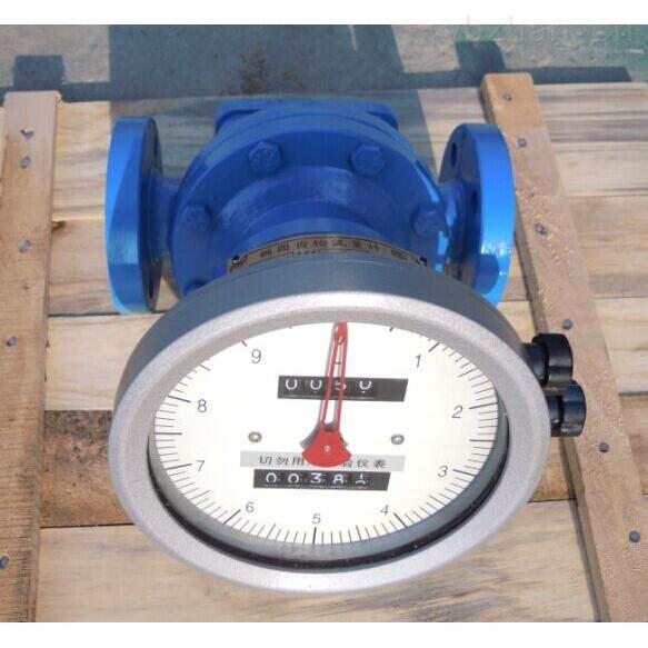 DC-LC-煤焦化工煤焦油专用高粘度油品流量計