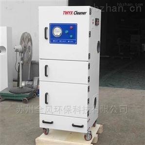 MCJC-2.2kw脈沖集塵機 鐵屑粉塵收集器