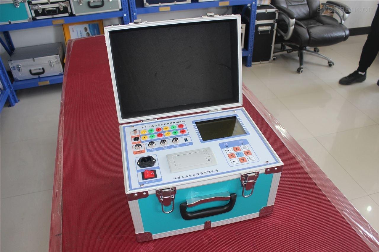 JYG-C开关机械动特性测试仪