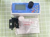 便攜式激光粉塵儀pm2.5檢測儀