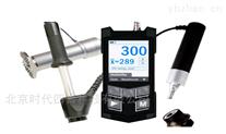 KT-C多功能便攜式硬度測量儀