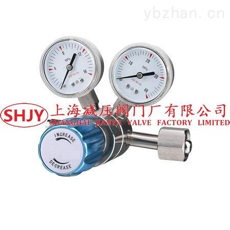 不锈钢铜电镀减压器R11BGP-DHG-52-71