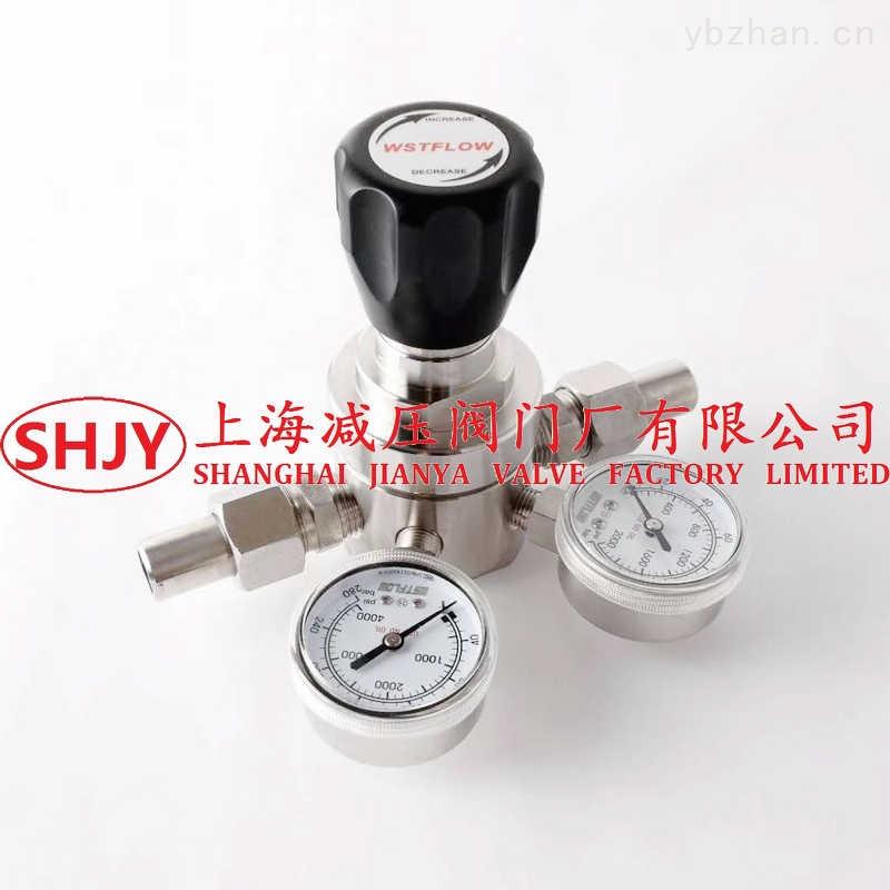 G190T系列不锈钢减压器