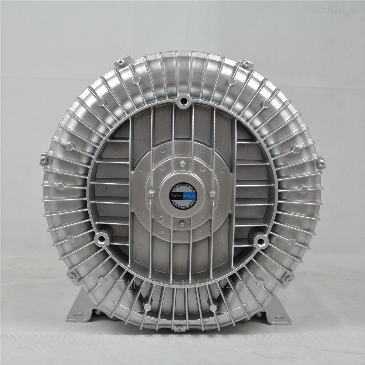 清洗机曝气搅拌高压鼓风机