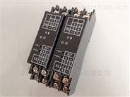 電量隔離電流變送器