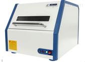 X射線熒光光譜分析儀