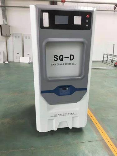 卡匣SQ-D-220L等离子消毒机三强医械全自动型医用低温50°度45分钟快速灭菌器零售