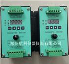 SDJ-706SDJ-706型振动传感变送器