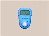 便攜式硫化氫泄漏檢測儀H2S有毒氣體探測儀