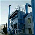小型鍋爐除塵器廠家方案介紹
