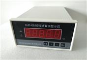 ZH220XS型溫度顯示調節儀振動檢測