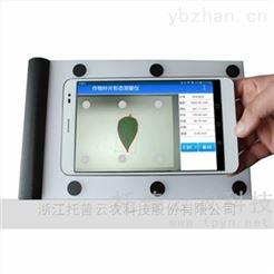 TPYX-A叶片型状测量仪