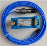 3800A01-50-00,8V/mm电涡流轴位移传感器