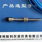 WT-φ8电涡流传感器