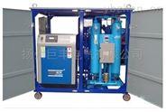 空氣干燥發生器