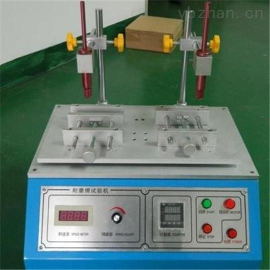 多功能酒精耐磨测试仪