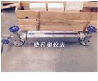 FXAO供應石英管液位計