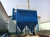 電弧爐除塵器裝置系統的配合使用正常運行