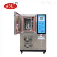 UL-1703 恒温恒湿试验箱