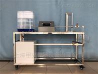 JY-T182自循环雷诺和文丘里综合实验装置